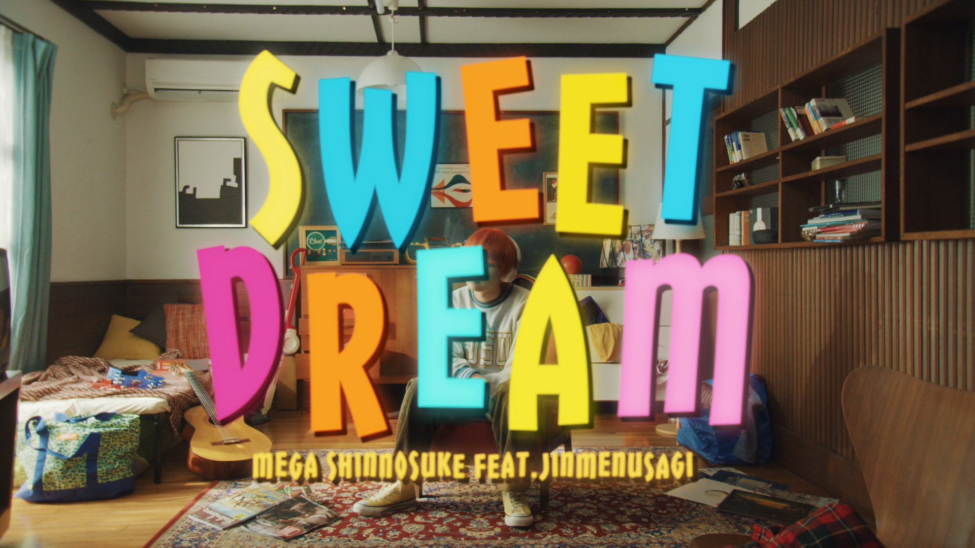 Sweet Dream feat.Jinmenusagi